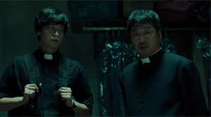 The Priests - Film Screenshot 5