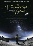 The Whispering Star - Movie Poster