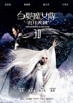 The White Haired Witch of Lunar Kingdom - Yesasia