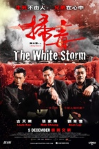 The White Storm - Yesasia