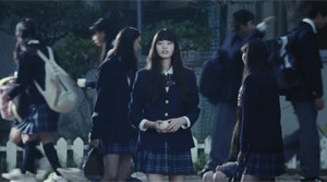 The World of Kanako - Film Screenshot 11