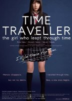 Time Traveller - Yesasia