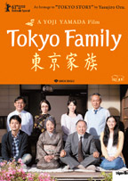 Tokyo Family - Movie Poster