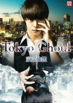 Tokyo Ghoul - Movie Poster