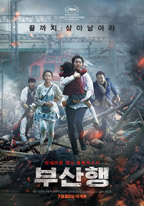 Train to Busan - Movie Poster