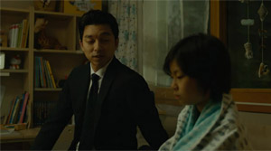 Train to Busan - Film Screenshot 1