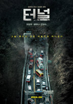 Tunnel - Movie Poster